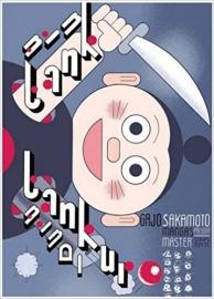 """GAJO SAKAMOTO """"TANK TANKURO: PREWAR WORKS 1934-1935"""""""